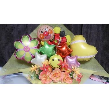 アンパンマン バルーンアレンジ かご バルーンブーケ 卒園 先生への贈り物 謝恩会